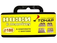 Комплект ножей к ледобуру ЛР-180