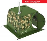 Мобильная баня МБ-10 А