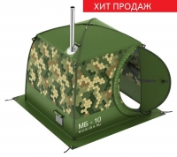 Мобильная баня МБ-10 (анадированный каркас)