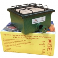 Газовая горелка ГИИ-2.3квт
