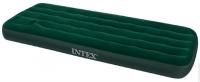Надувной матрас Intex со встроенным насосом (191х76х22) см
