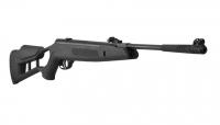 Винтовка пневматическая Hatsan Striker Edge кал.4,5 мм