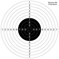 Мишень для пристрелки ружей №4 спортивная