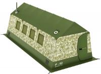 Всепогодная палатка Роснар Р-63