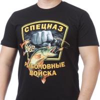 """Футболка """"Спецназ Рыболовных войск"""""""