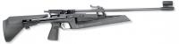 Пневматическая винтовка МР- 61