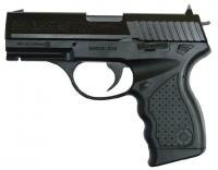 Пистолет пневматический Crosman PR077 Kit, кал.4,5 мм