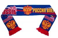 Шарф Russia «Россия вперёд»